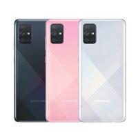 【贈原廠Type-C充電線+便利貼】SAMSUNG Galaxy A71 (8GB/128GB)-Mr ORIGINAL-3C特惠商品