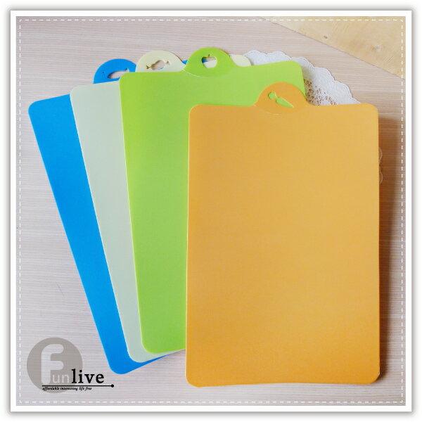 【aife life】食物分類可彎砧板-大/料理板/切菜板/料理用具/廚房用具/食物調理板/軟砧板