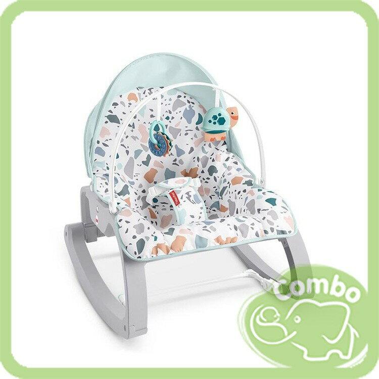 費雪 可折疊兩用震動安撫躺椅