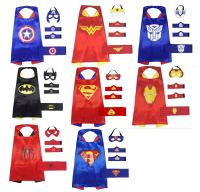 美國隊長 玩具與電玩推薦到萬聖節服裝/復仇者聯盟/神力女超人/超人披風/鋼鐵人/雷神/蜘蛛人/蝙蝠俠/英雄披風套裝組就在東區派對推薦美國隊長 玩具與電玩