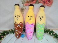 兒童節禮物Children's Day到~*My 71*~  絨毛娃娃 12吋 香蕉先生 口味款 54cm 玩偶  BANAO 兒童 玩具 情人 禮物