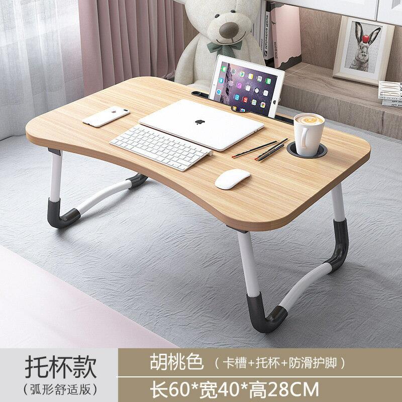 折疊電腦桌懶人桌床上小桌子專供禮品桌學生宿舍旅行折疊桌