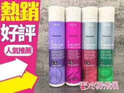 LAKME 洗髮精 300ml 矯色/紫綴/豔紅/銅調/金靡/極棕/轉向/昇華/深度/出色 多款◐香水綁馬尾◐