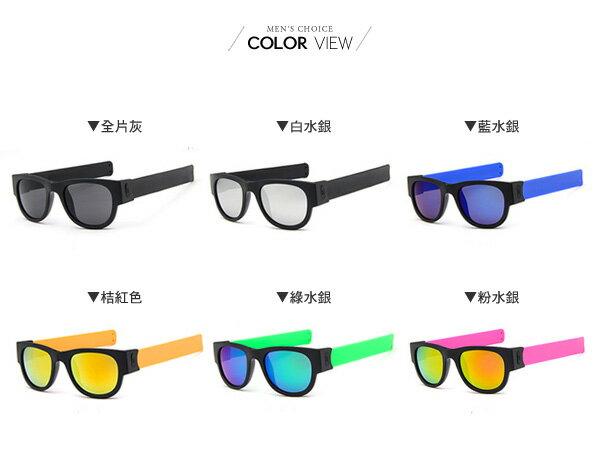 ☆BOY-2☆【KK4225】墨鏡  摺疊式隨身太陽眼鏡 1