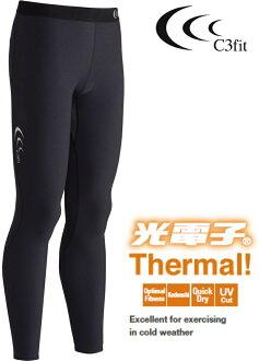 C3fit 光電子壓縮長褲 Kodenshi 保暖恆溫壓縮褲/慢跑褲/加壓緊身褲 男款 3F06322U 日本製