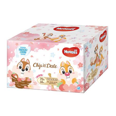 【好奇】純水嬰兒濕巾(奇奇與蒂蒂限定版) 70抽X16包/箱