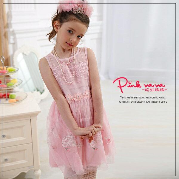 Pink Nana:PINKNANA童裝畢業季花童表演白紗網紗禮服洋裝33103現貨
