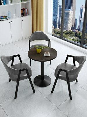 接待洽談桌簡約接待洽談桌椅組合辦公室售樓部休息區店鋪陽臺休閒小圓餐桌椅『DD2229』 0