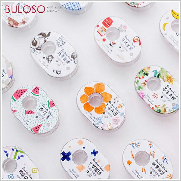 《不囉唆》BentotoHouse紙膠帶底座套組包裝裝飾貼紙(可挑色款)【A427941】