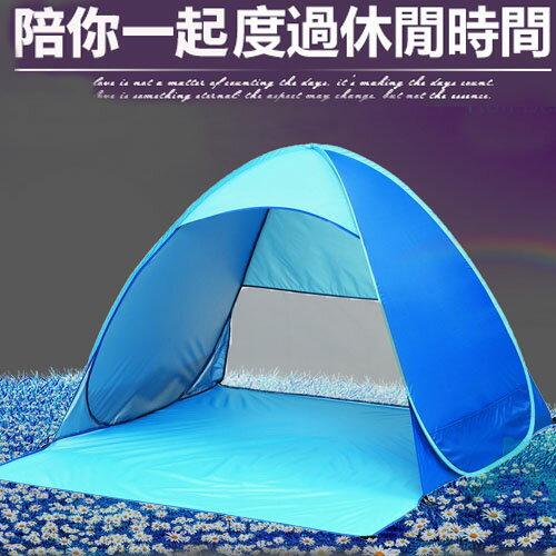【親親寶貝】韓國熱銷全自動速開摺疊透氣戶外防曬帳篷_野餐/沙灘/垂釣必備