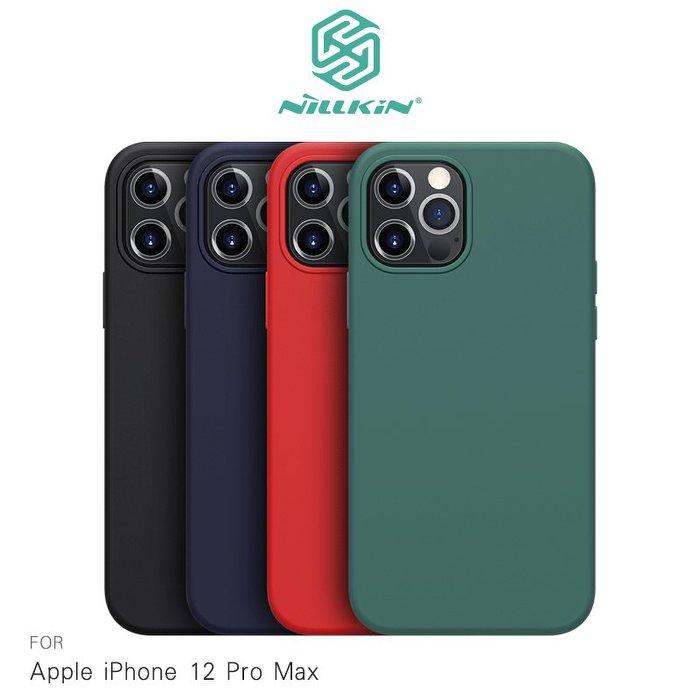 Apple iPhone 12 Pro Max (6.7吋) NILLKIN 感系列液態矽膠殼 手機殼 保護殼 保護套
