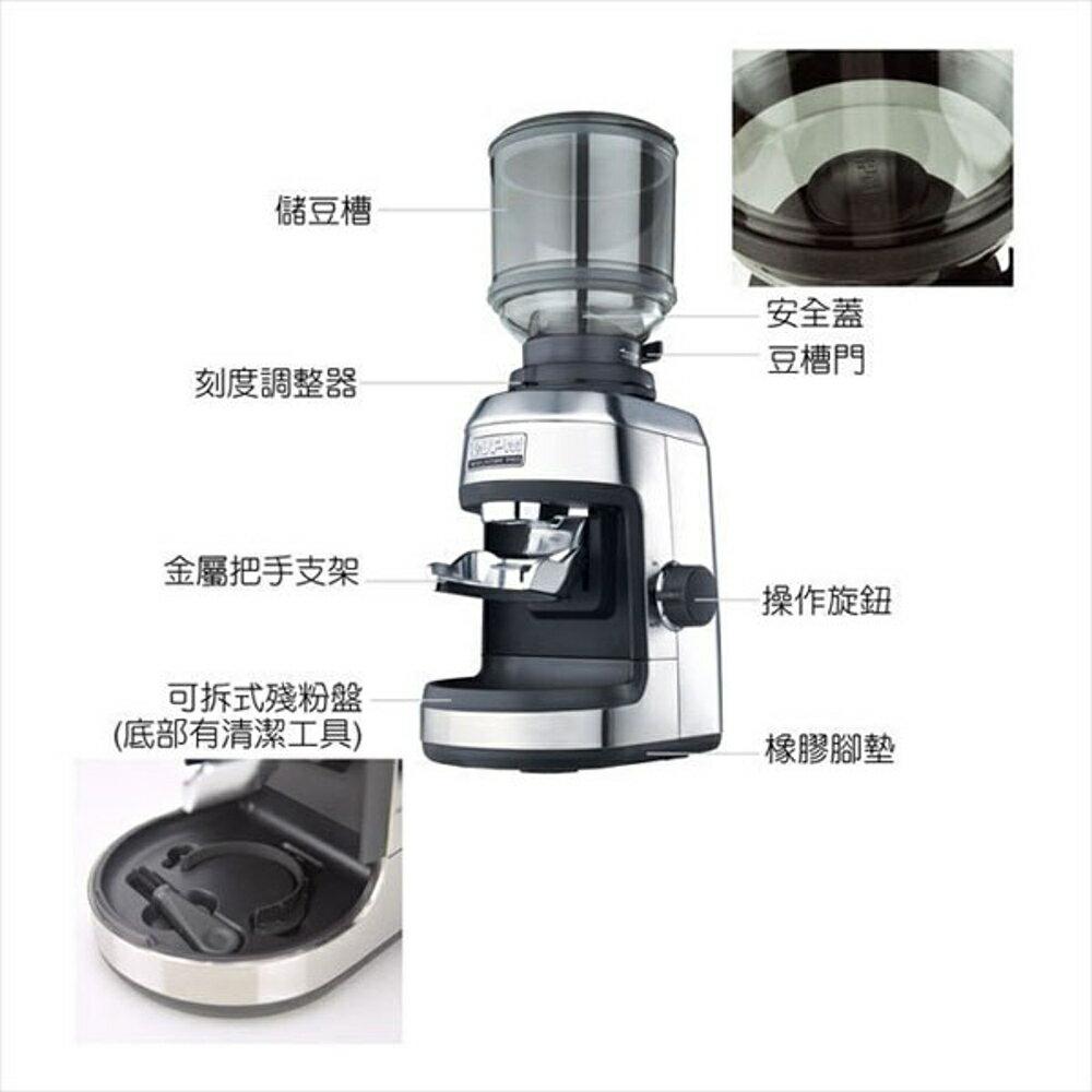 《立即購+贈好禮》Tiamo WPM ZD-17 惠家 磨豆機 適用義式咖啡機 (效果優於 Breville BCG820 ) 1