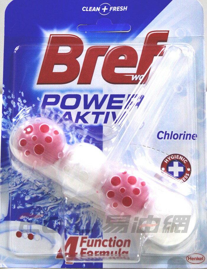 Bref 德國 馬桶強力清潔芳香球 抗菌除臭/薰衣草/海洋