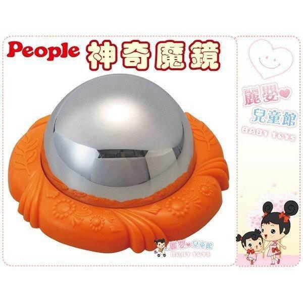 麗嬰兒童玩具館~日本People專櫃安全玩具-神奇魔鏡(附吸盤)-公司貨 0
