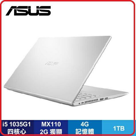 ★【2020.3 開學搶貨中】ASUS 華碩 Laptop X509JB-0121S1035G1 冰河銀窄邊框戰鬥版筆電/i5-1035G1/MX110 2G/4G/1TB/15.6吋FHD/W10