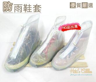 ○糊塗鞋匠○ 優質鞋材 【NG商品出清】S25 防雨鞋套 鞋子的雨衣 下雨 梅雨 騎機車可用