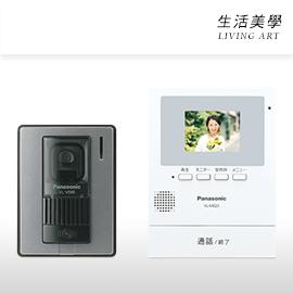 嘉頓國際 Panasonic【VL-SE25K】視訊門鈴 2.7吋 LED照明 錄影 火災報知機能