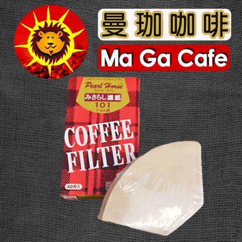 【曼珈咖啡】日本寶馬 平底濾紙 1-2人份(無漂白)40入