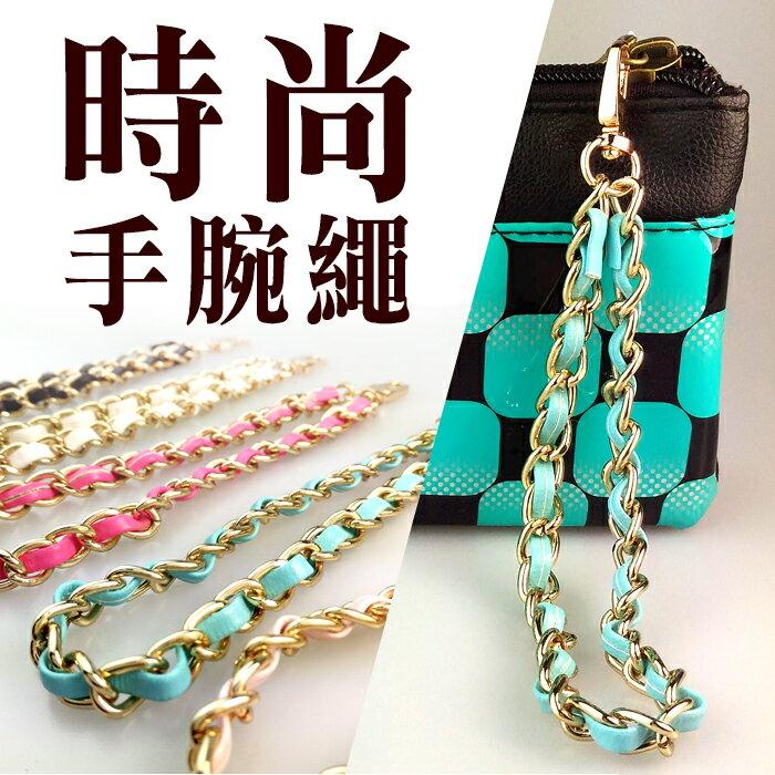 編織手腕掛繩 多色 手腕繩 鑰匙 隨身碟 手拿包 手機套 側肩包 零錢包 禮贈品/TIS購物館