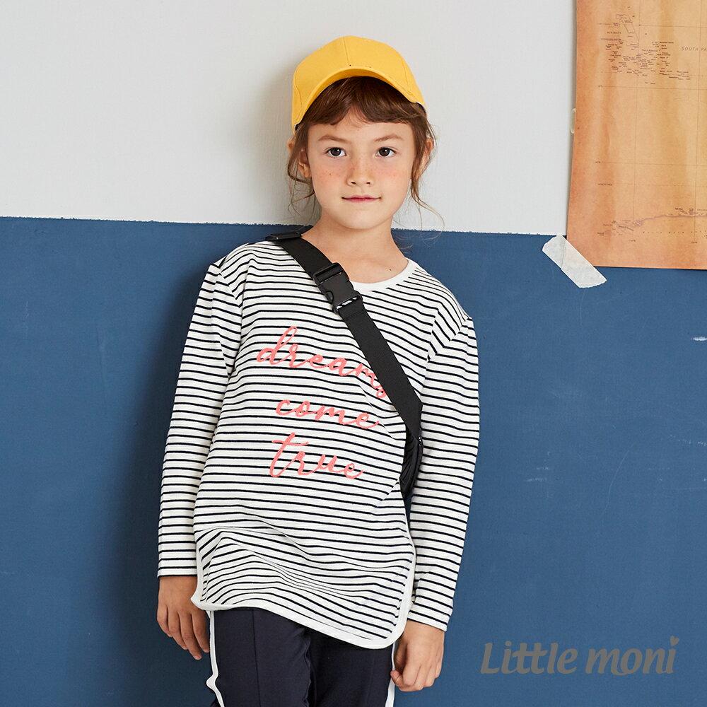 Little moni 條紋長上衣-白色(好窩生活節) 1