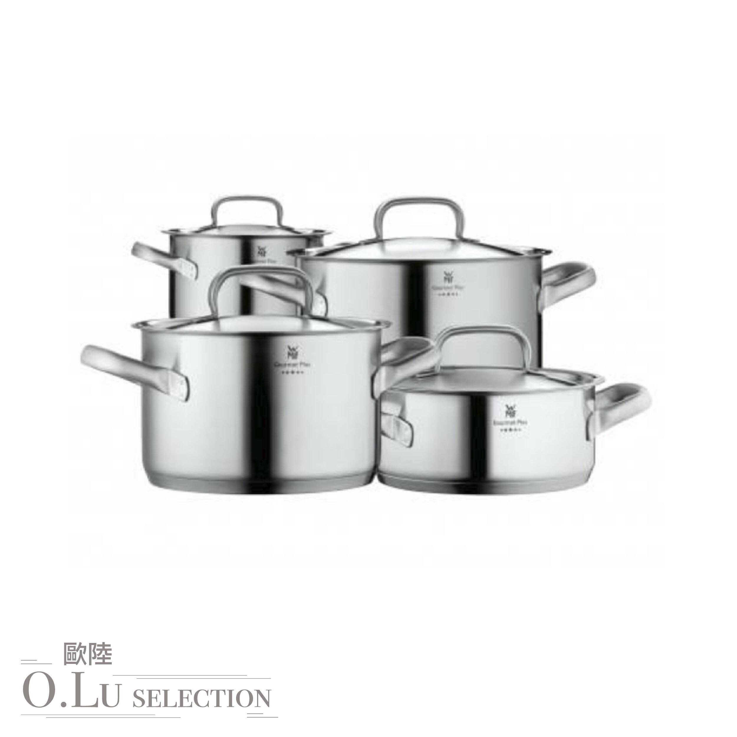 德國 WMF Gourmet Plus系列 湯鍋 燉鍋 4件組