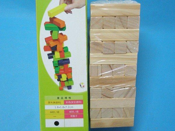 台灣製 奇才 疊疊樂 原木疊疊樂 (原木色 44支入) / 一盒入(促250) 益智疊疊樂 平衡遊戲 ST安全玩具-創H9104 7