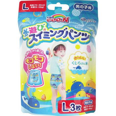 獨角獸 Unicorn 日本 大王Goo.n 戲水專用尿褲(男生:L)拉拉褲 游泳尿布 戲水尿布 Unicorn