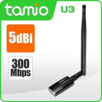 网络最低价【迪特军3C】TAMIO U3 N300 WiFi无线网卡 2.4GHz最快可达300Mbps