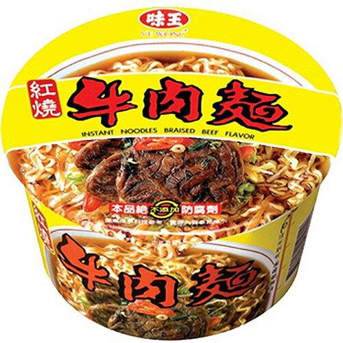 味王紅燒牛肉湯麵85g/碗