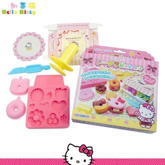 Hello Kitty 凱蒂貓 甜甜圈 鬆餅 黏土 模型 壓模 模具 玩具 日本進口正版 160518