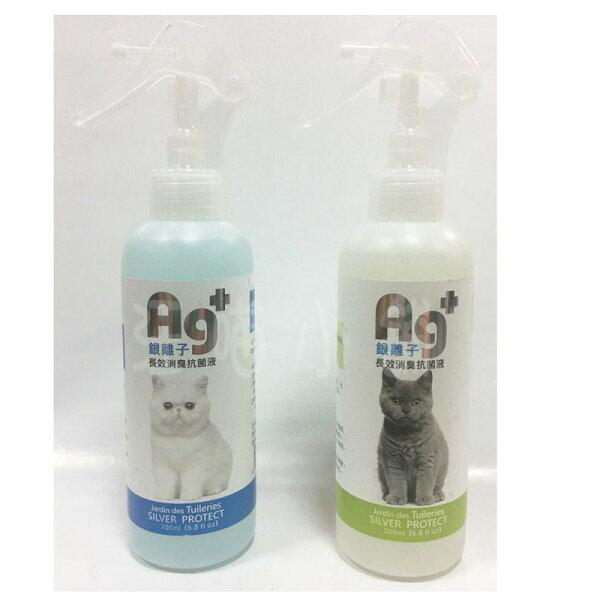 PAWPAL寵物樂活:☆Pawpal寵物樂活☆杜樂麗樂園Ag+銀離子長效消臭抗菌液