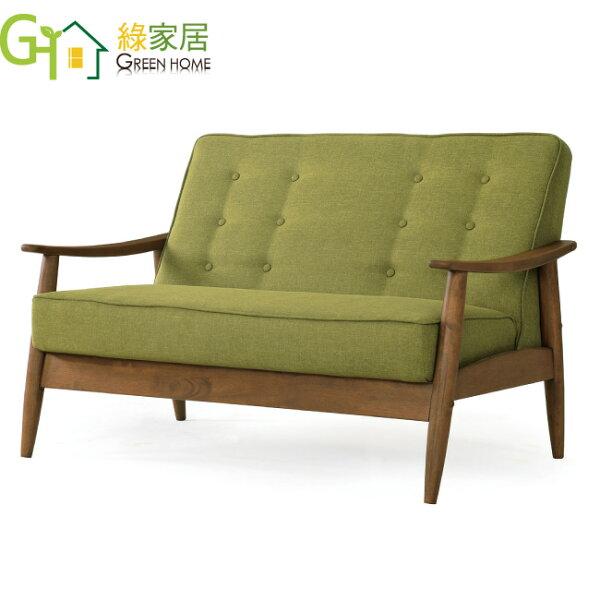 【綠家居】凱柏林時尚棉麻布實木二人座沙發椅(二色可選+2人座)