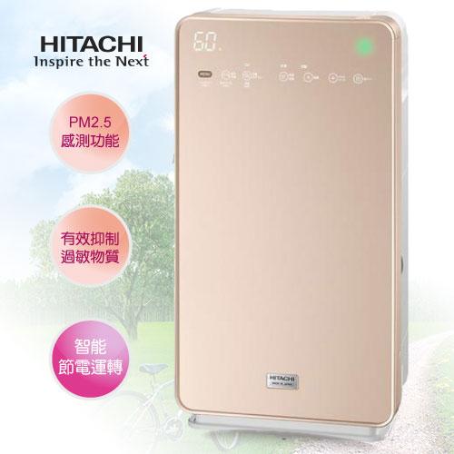 【實演機】HITACHI 日立 UDP-K90 加濕型空氣清淨機 PM2.5感測 日本進口