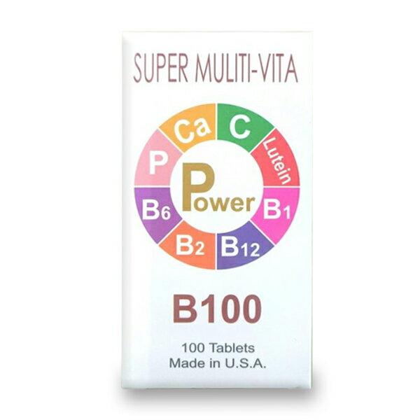 比活力 B100 錠 (高單位維生素B群+葉黃素,每天一粒 充滿活力)  專品藥局【2002859】