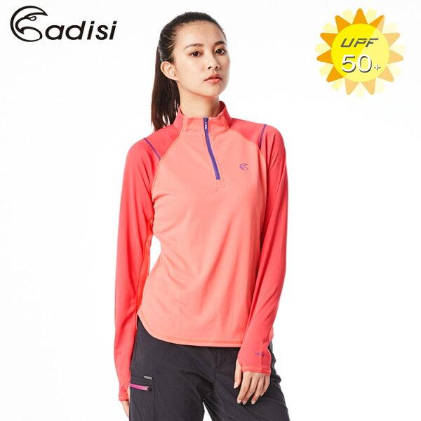 ADISI女抗UV防曬長袖半門襟排汗衣AL1811088(S~2XL)城市綠洲專賣(CoolFree、抗紫外線、快乾、輕量)