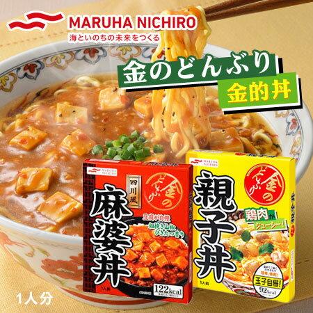 日本MARUHANICHIRO金的丼(1人分)180g親子丼麻婆丼丼飯加熱即食即食調理包料理包【N102971】