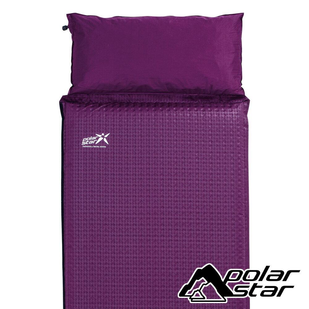 PolarStar【台灣製】自動充氣睡墊附枕頭6.35cm-紫/千鳥格 P16733 帳篷|露營|睡墊│軟墊│充氣床墊│坐墊