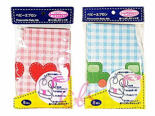 日本 AKACHAN 阿卡將 彩色拋棄式圍兜 8枚入 紅格子/藍格子 2款供選 ☆艾莉莎ELS☆