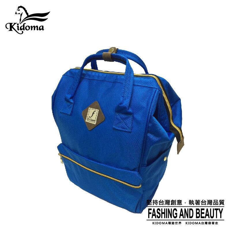 <br/><br/> Kidoma 大開口帆布後背包系列-寶藍 後背包 魚口包 帆布包 大容量 台灣製造<br/><br/>