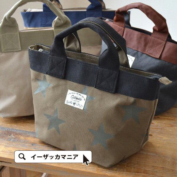 e-zakka簡約女士帆布大手提袋-日本必買代購日本樂天代購