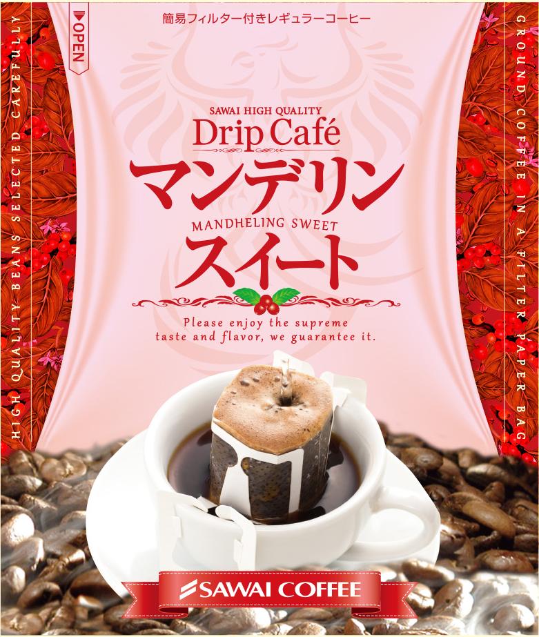 【澤井咖啡】※日本原裝※-甜蜜曼特寧掛耳式咖啡6入