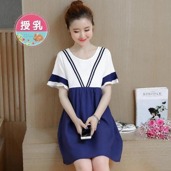 *漂亮小媽咪*韓國撞色喇叭袖哺乳洋裝短袖孕婦洋裝荷葉袖孕婦裝娃娃裝D9212