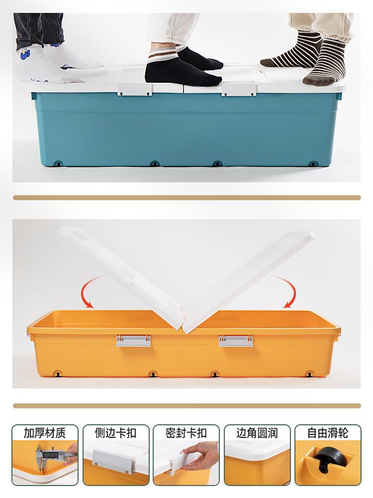 床底收納箱 床底收納箱帶輪床底下收納盒被子衣服整理箱儲物箱加厚塑料家用『XY19762』