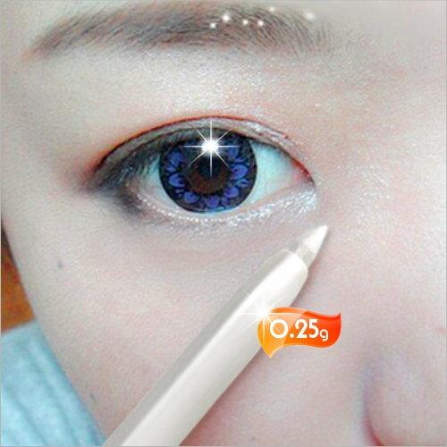魅彩打亮臥蠶筆-0.25g(銀白) [53383]