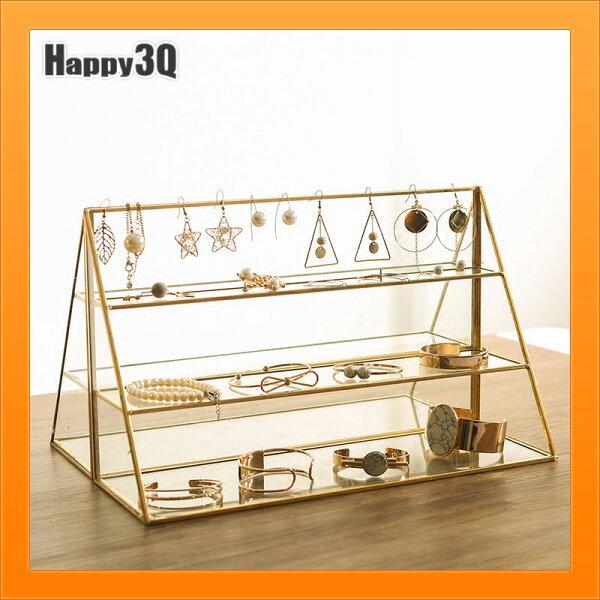 化妝品收納北歐風黃銅玻璃三層首飾架手鐲耳環首飾三角展示架【AAA5041】