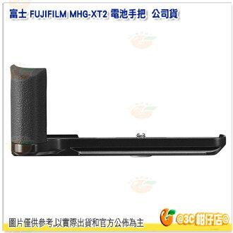 預購 富士 FUJIFILM MHG-XT2 for X-T2 電池手把 公司貨 垂直手把 把手
