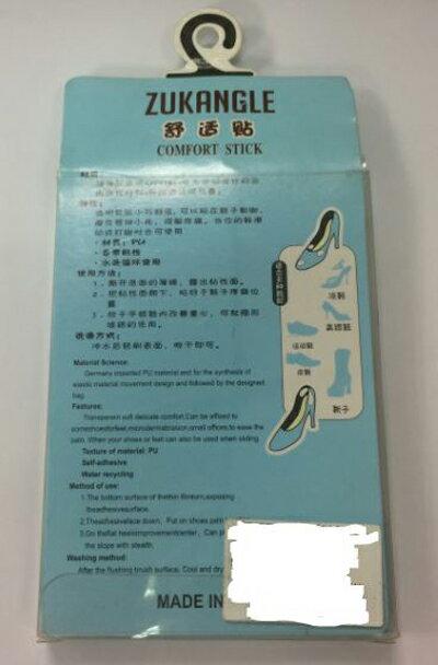 PS Mall 印花六粒隨意貼6枚入【S144】 1