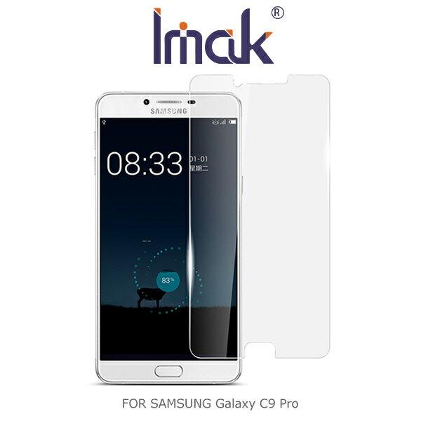 強尼拍賣~Imak SAMSUNG Galaxy C9 Pro 軟性防爆膜 保護貼 手機膜 手機貼 螢幕膜 螢幕貼