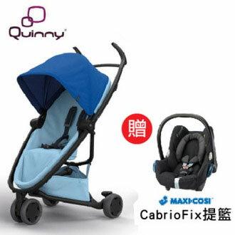【贈提籃】荷蘭【Qunniy】ZAPP X FLEX 標準版嬰兒手推車(三輪/ 獨立雙把手)-11色 3