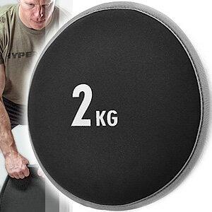 SANDBELL重訓2公斤沙鈴(沙袋2KG啞鈴片沙包.沙盤沙碟沙球砂球.重力舉重量訓練.運動用品健身器材.推薦哪裡買ptt) C109-5402 - 限時優惠好康折扣